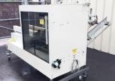 Durable CA-1800R Case Erector (8)